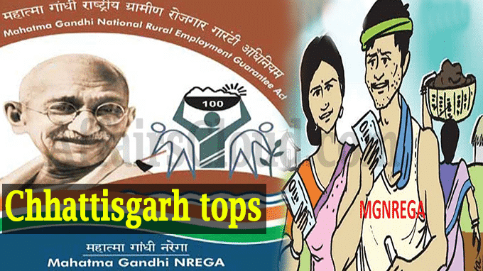 Chhattisgarh tops among other states