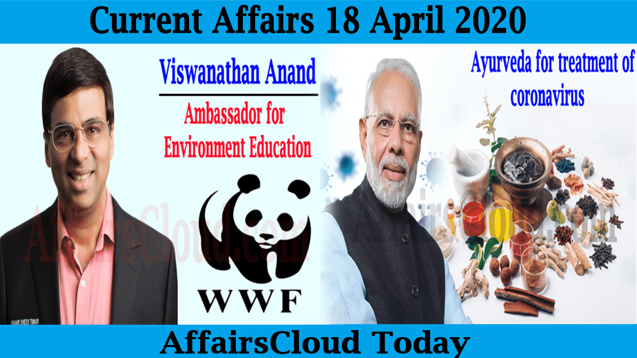 Current Affairs 18 April 2020 new