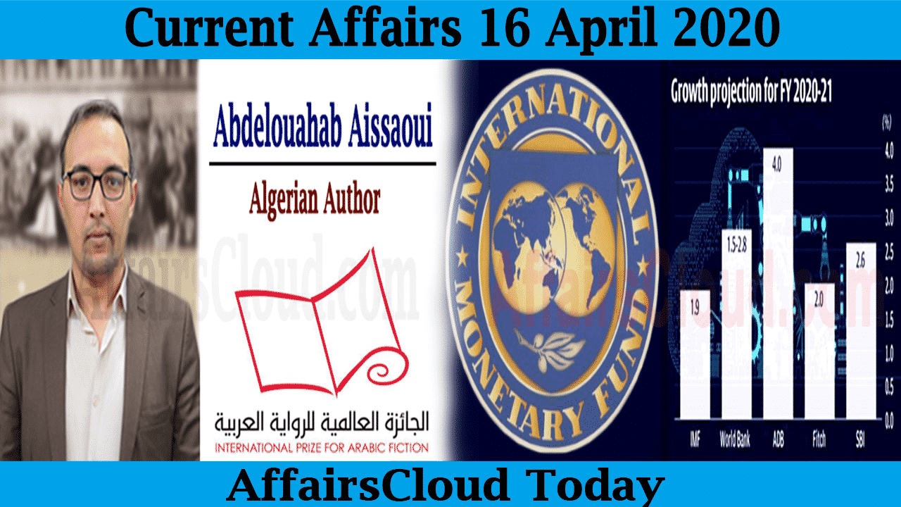 Current Affairs April 16 2020