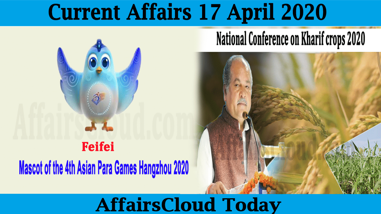 Current Affairs April 17 2020
