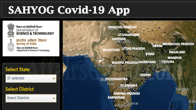 DST creates Integrated geospatial platform