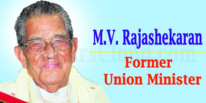 Former Union Minister and veteran Cong. leader M