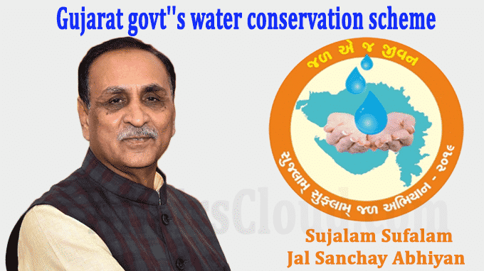 Guj govt''s water conservation scheme new