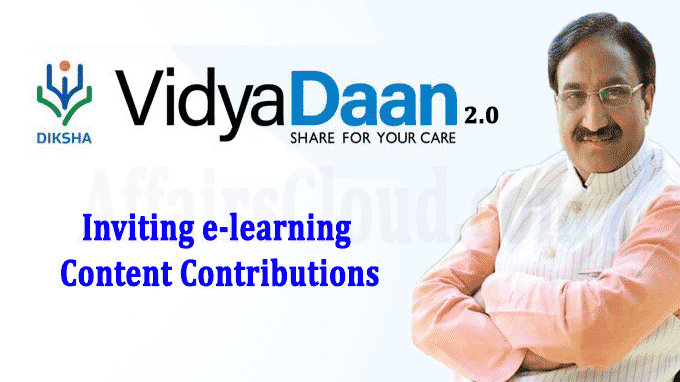 HRD Minister launches VidyaDaan 2