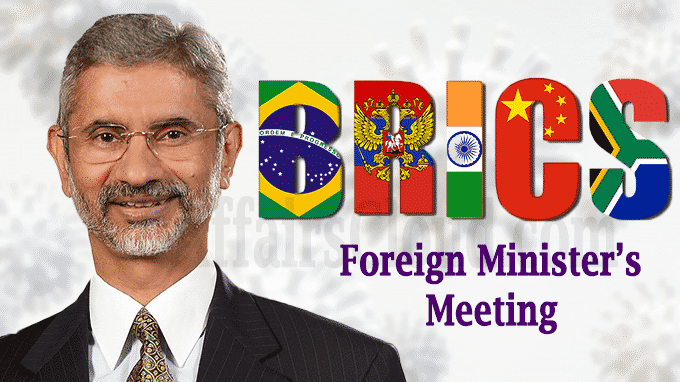 Jaishankar attends BRICS FMs' meet