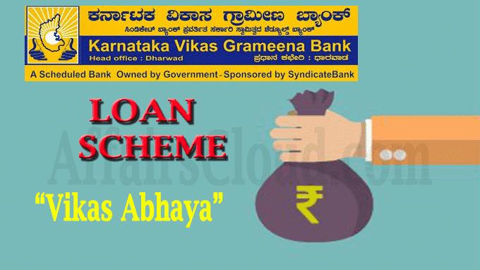 KVGB loan scheme Vikas Abhaya