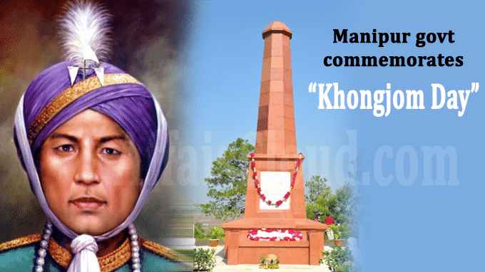 Manipur govt commemorates Khongjom Day