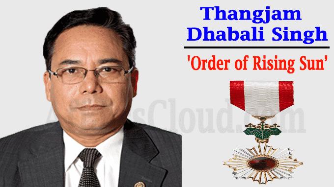 Manipuri doctor Thangjam Dhabali Singh