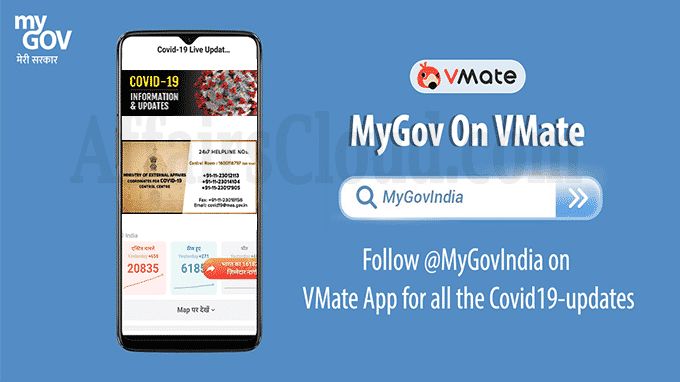 MyGov, VMate collaborates to disperse information on Covid-19