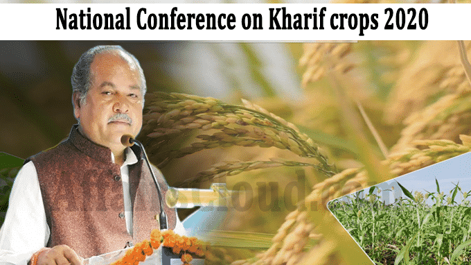 National Conference on Kharif crops