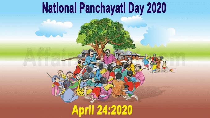 National Panchayati Day 2020