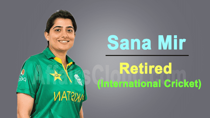 Pakistan Captain Sana Mir Announces Retirement