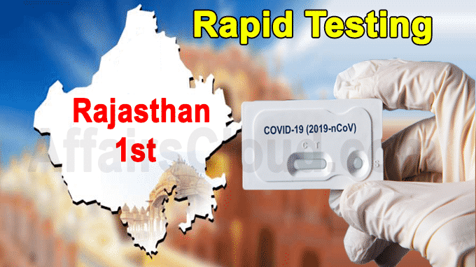 Rajasthan claims to be first State in country
