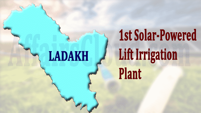 1st Solar-powered Lift Irrigation System