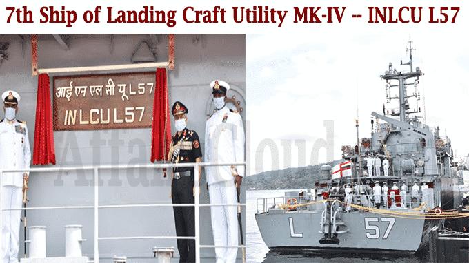 7th ship of landing craft utility MK-IV -- INLCU L57