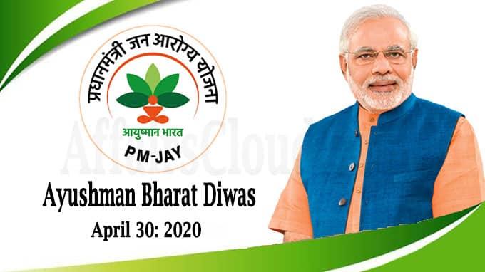 Ayushman Bharat Diwas 2020