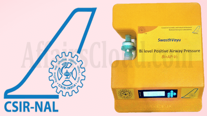 BiPAP Non Invasive Ventilator SwasthVayu