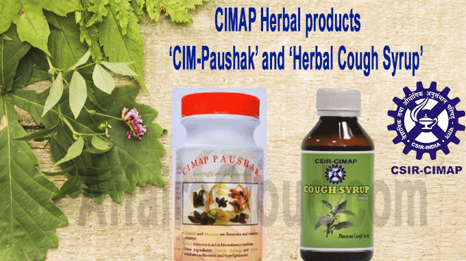 CIMAP Herbal products 'CIM-Paushak' and 'Herbal Cough Syrup'