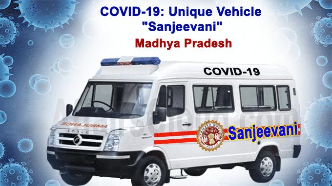 COVID-19 Unique vehicle Sanjeevani