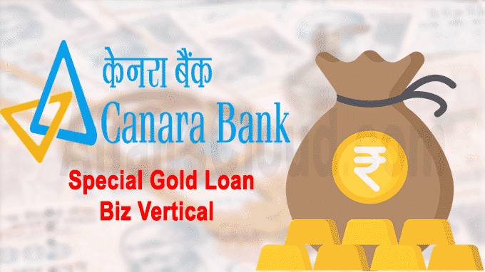 Canara Bank launches special gold loan