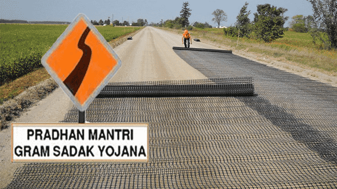 Coir Geo textiles to be used in rural road construction under ...