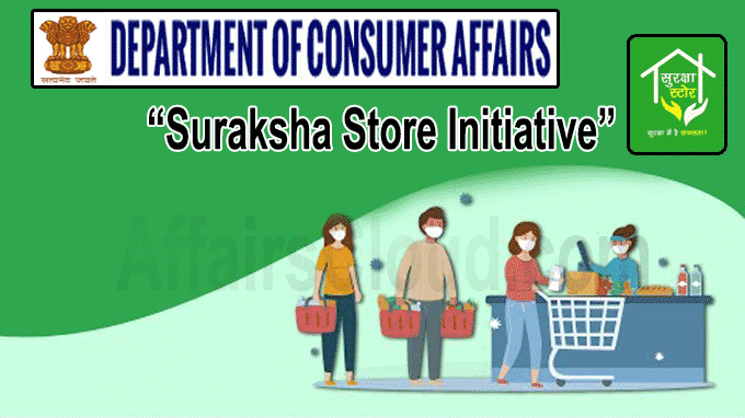 Consumer Affairs dept partners with 2 startups to power