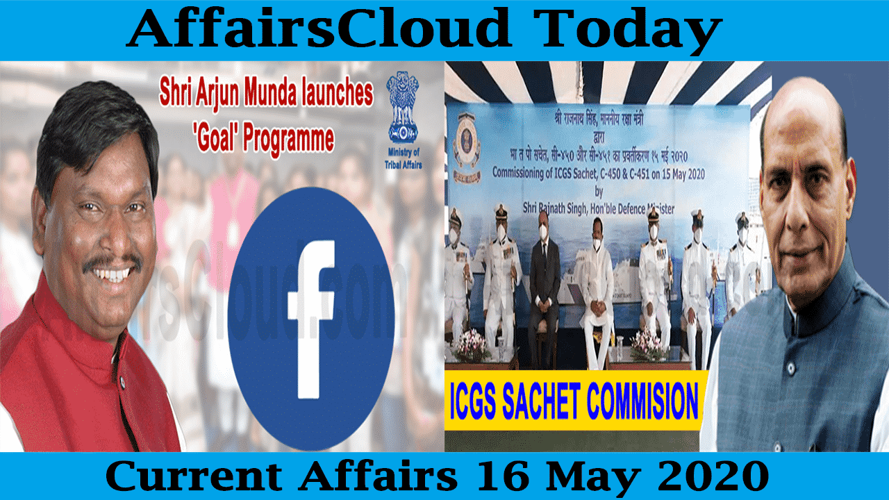 Current Affairs May 16 2020