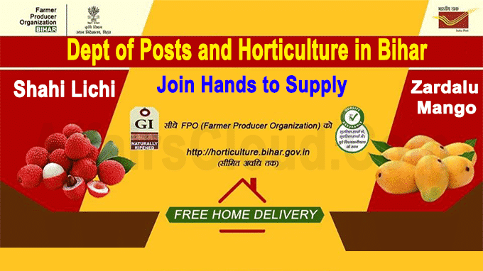 Dept of Posts and Horticulture in Bihar join hands