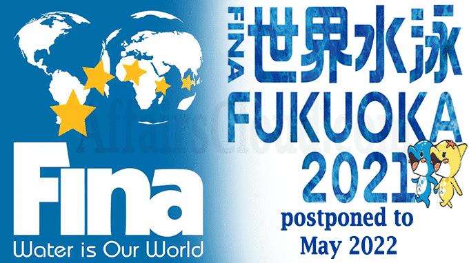 FINA postpones 2021 Fukuoka world championships
