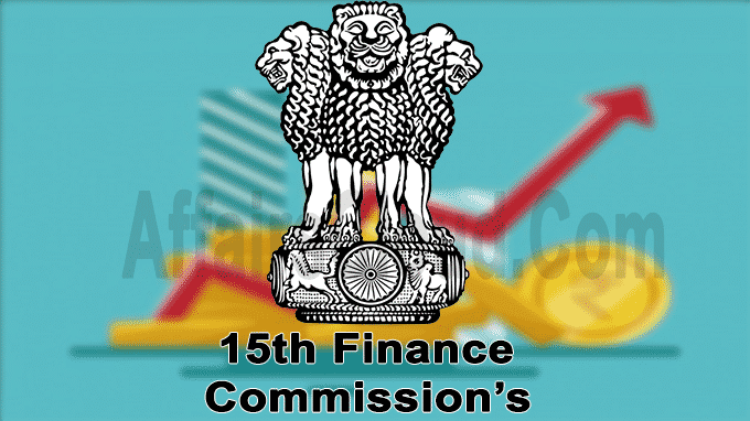 First Meeting of the 15th Finance Commission