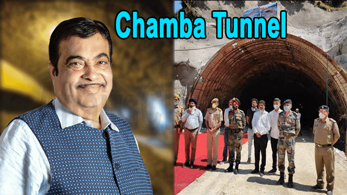 Gadkari inaugurates the breakthrough event of Chamba Tunnel