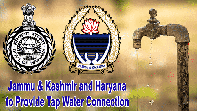 Haryana to provide tap water connection new