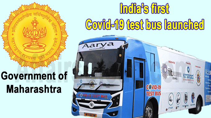 India's first Covid-19 test bus launches
