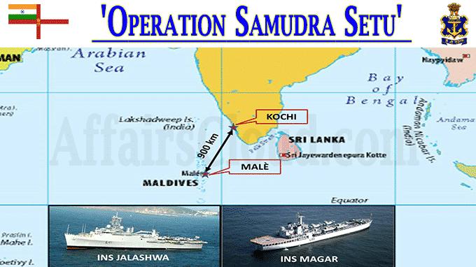 Indian Navy launches 'Operation Samudra Setu'