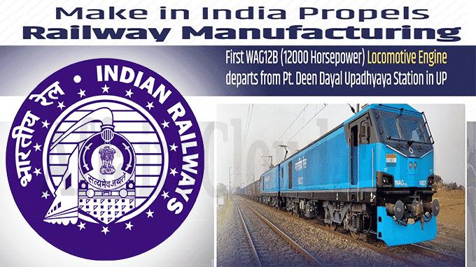 Indian Railways operationalises 12000 HP made in India locomotive