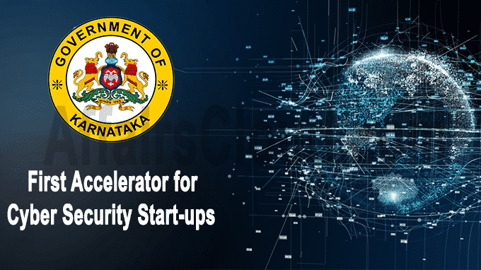 Karnataka launches first accelerator for cyber security start-ups