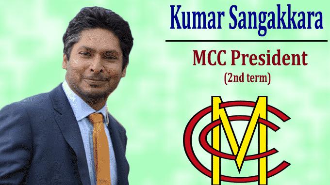 Kumar Sangakkara set to MCC president