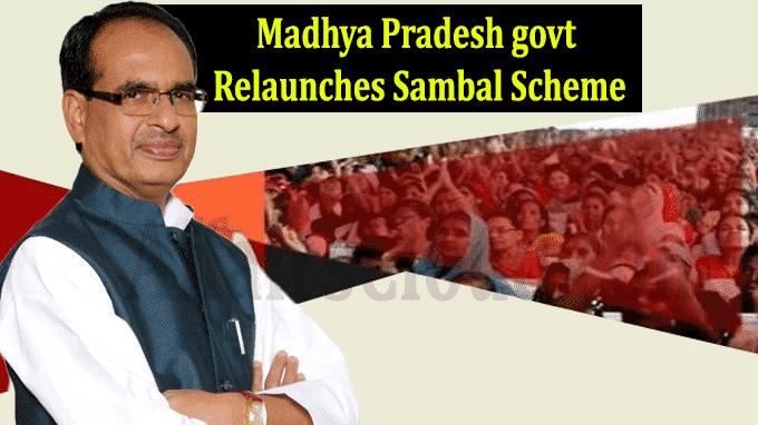 MP govt relaunches Sambal scheme