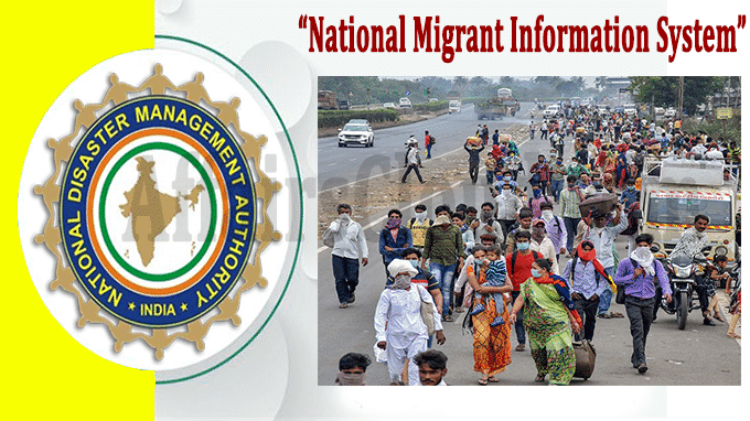 NDMA launches online dashboard National Migrant Information System