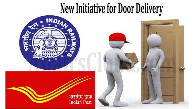 New initiative by Rlys,Postal dept