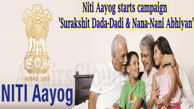 Niti Aayog starts campaign Surakshit Dada-Dadi & Nana-Nani Abhiyan