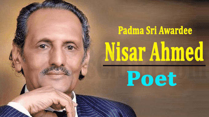 Noted poet Nisar Ahmed passes away