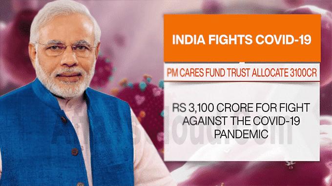 PM CARES Fund Trust Allocates Rs 3100 Crore
