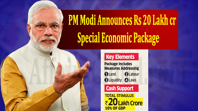 PM Modi announces Rs 20 lakh cr special economic package