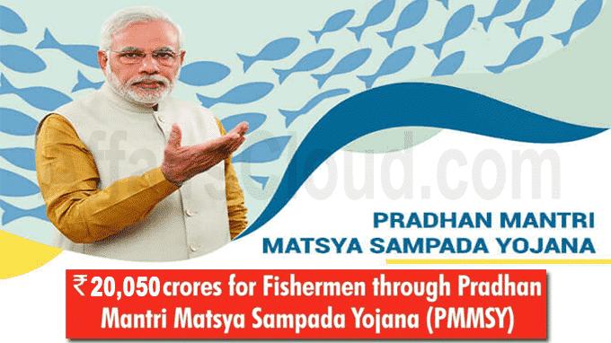 Pradhan Mantri Matsya Sampada Yojana aims to enhance fish production new