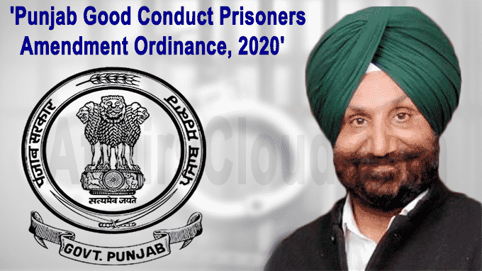 Punjab Good Conduct Prisoners Amendment Ordinance, 2020