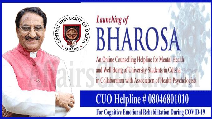 Ramesh Pokhriyal Nishank launches Odisha helpline Bharosa