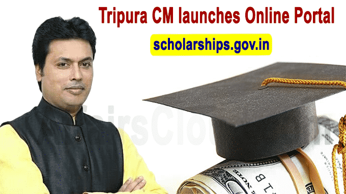 Tripura CM launches online portal scholarships