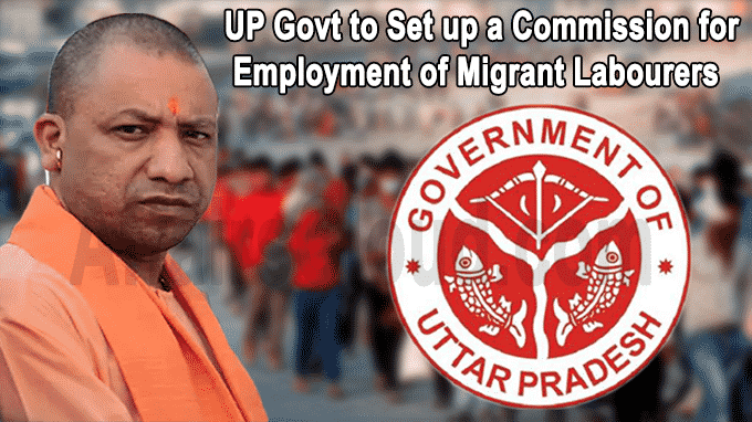 UP govt to set up a commission
