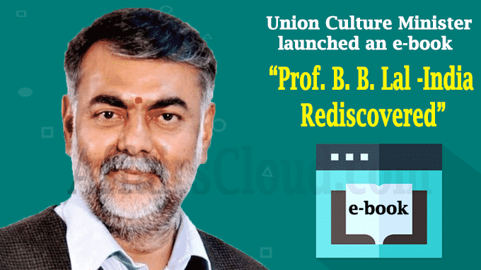 Union Culture Minister launched an e-book